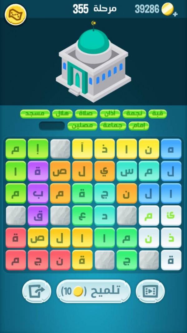 حل لعبة كلمات كراش 160 Makusia Images